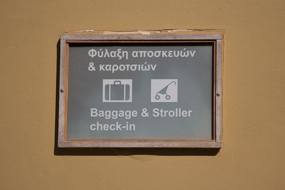 akropolis-reisebericht-21