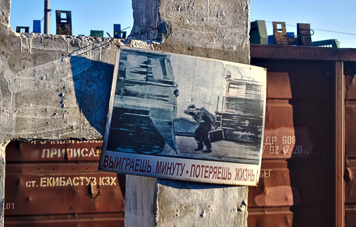 Transsibirische Eisenbahn mit Kindern – Reisebericht