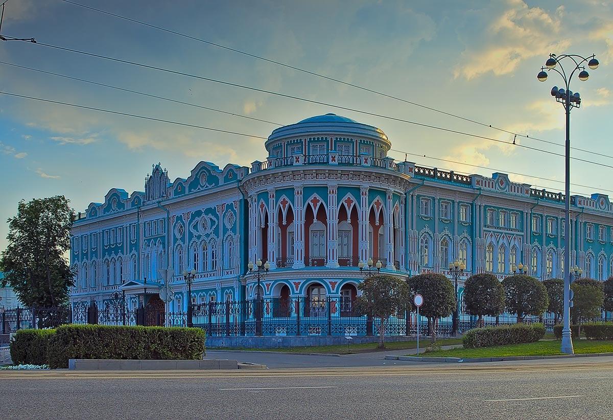 Transsibirische Eisenbahn mit Kindern – Jekatarinenburg
